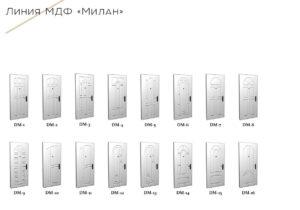 seriya-mdf-13