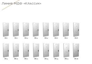 seriya-mdf-5